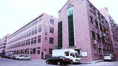 Dongguan Fuxing Furniture Co., Ltd.